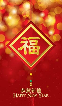 8 เรื่องที่ควรทำในวันตรุษจีน