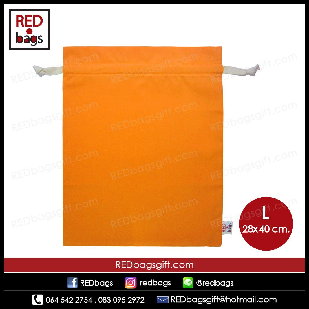 ถุงผ้าคอตตอนทวิล ขนาด L สีส้ม / Orange Cotton Twill Bag : Size L