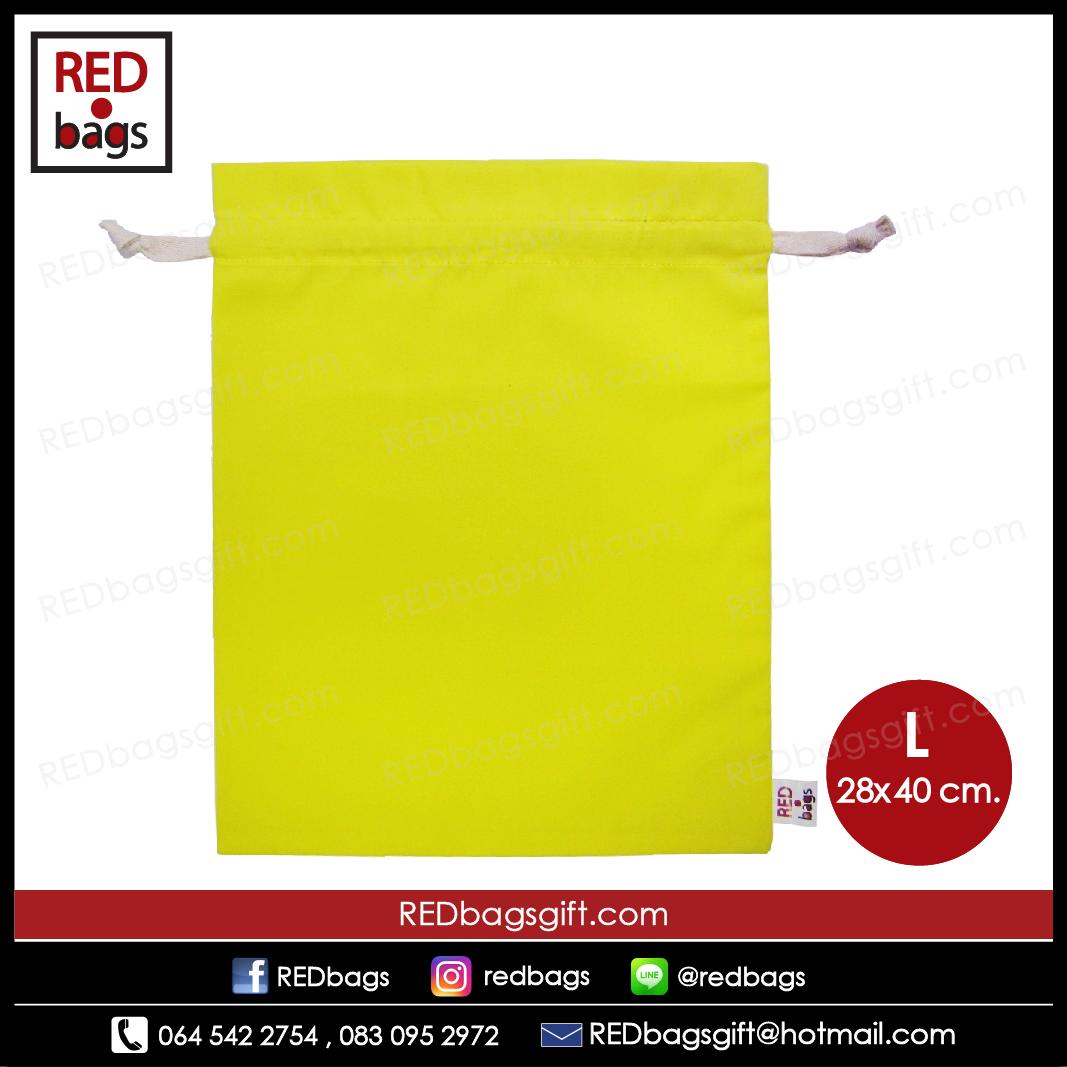 ถุงผ้าคอตตอนทวิล ขนาด L สีเหลือง / Yellow Cotton Twill Bag : Size L