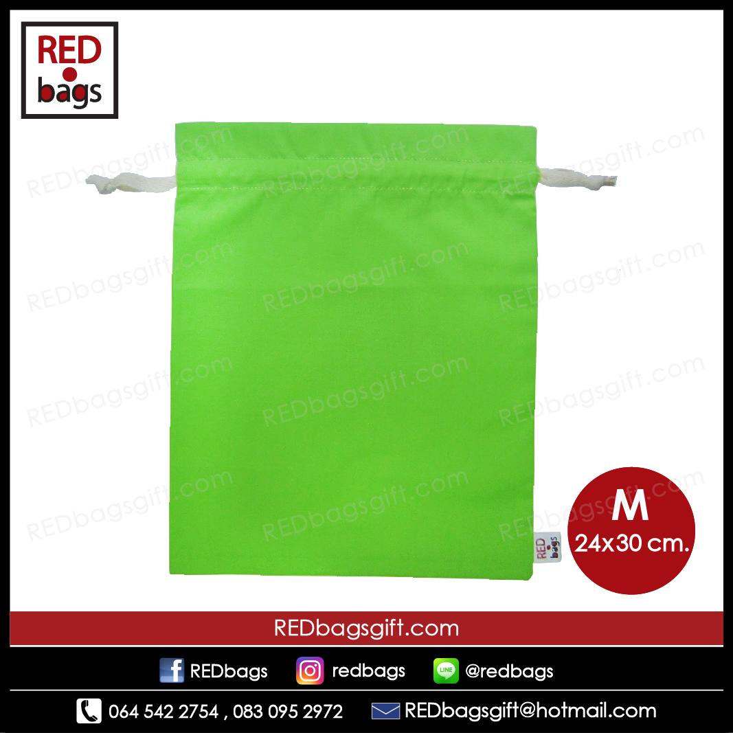 ถุงผ้าคอตตอนทวิล สีเขียว / Green Cotton Twill Bag : Size M