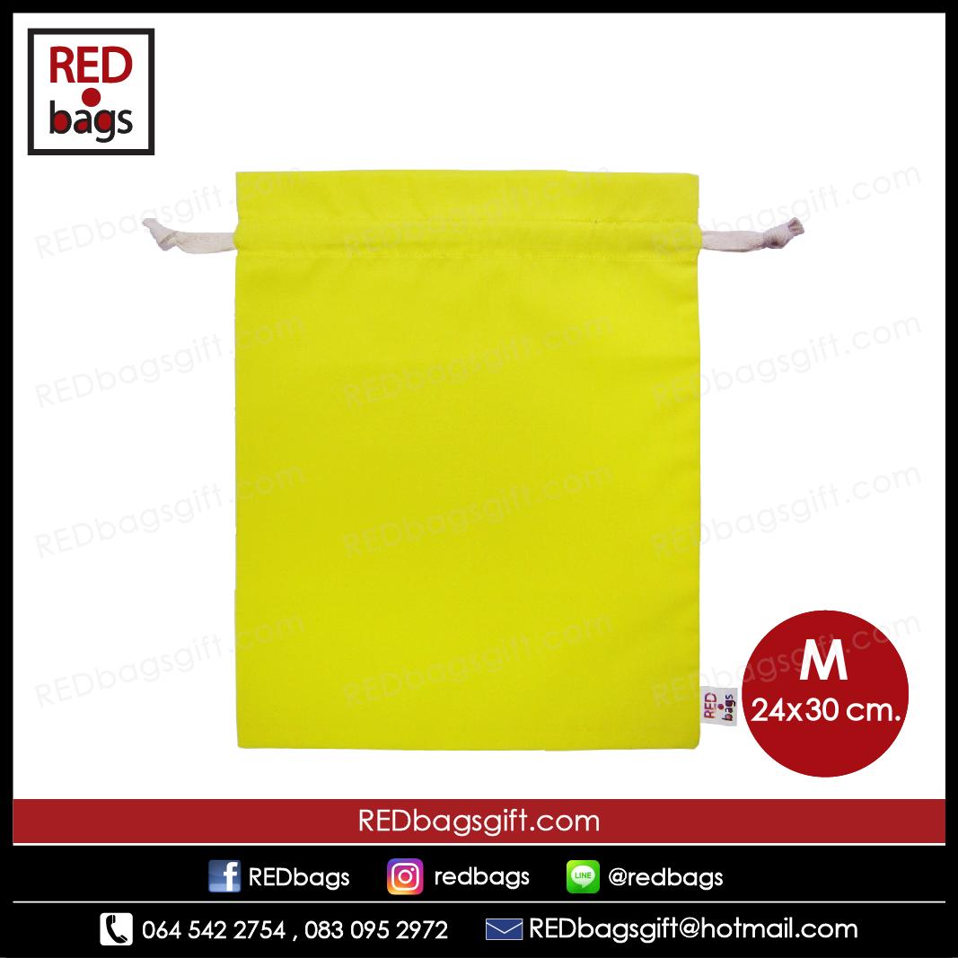 ถุงผ้าคอตตอนทวิล สีเหลือง / Yellow Cotton Twill Bag : Size M