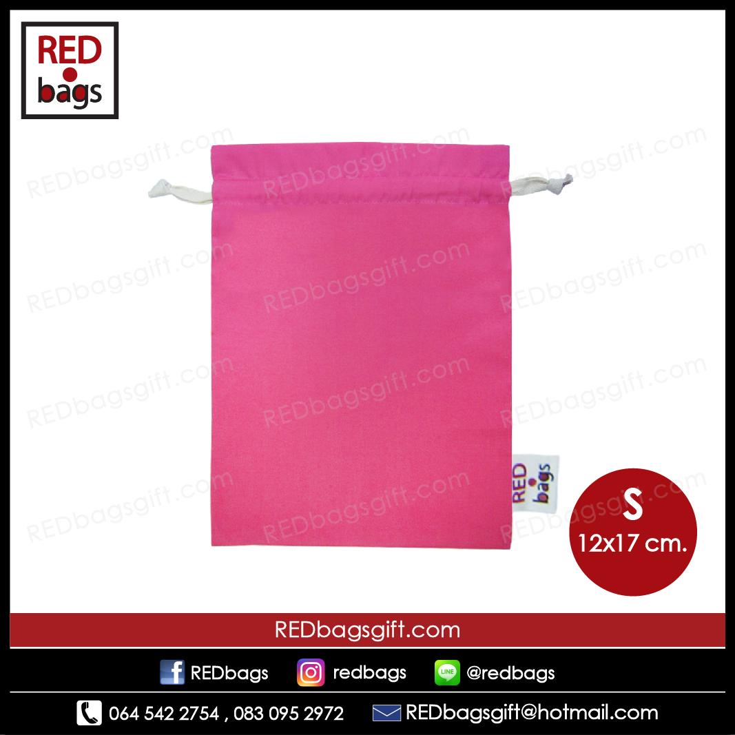 ถุงผ้าคอตตอนทวิล สีชมพู/ Pink Cotton Twill Bag : Size S