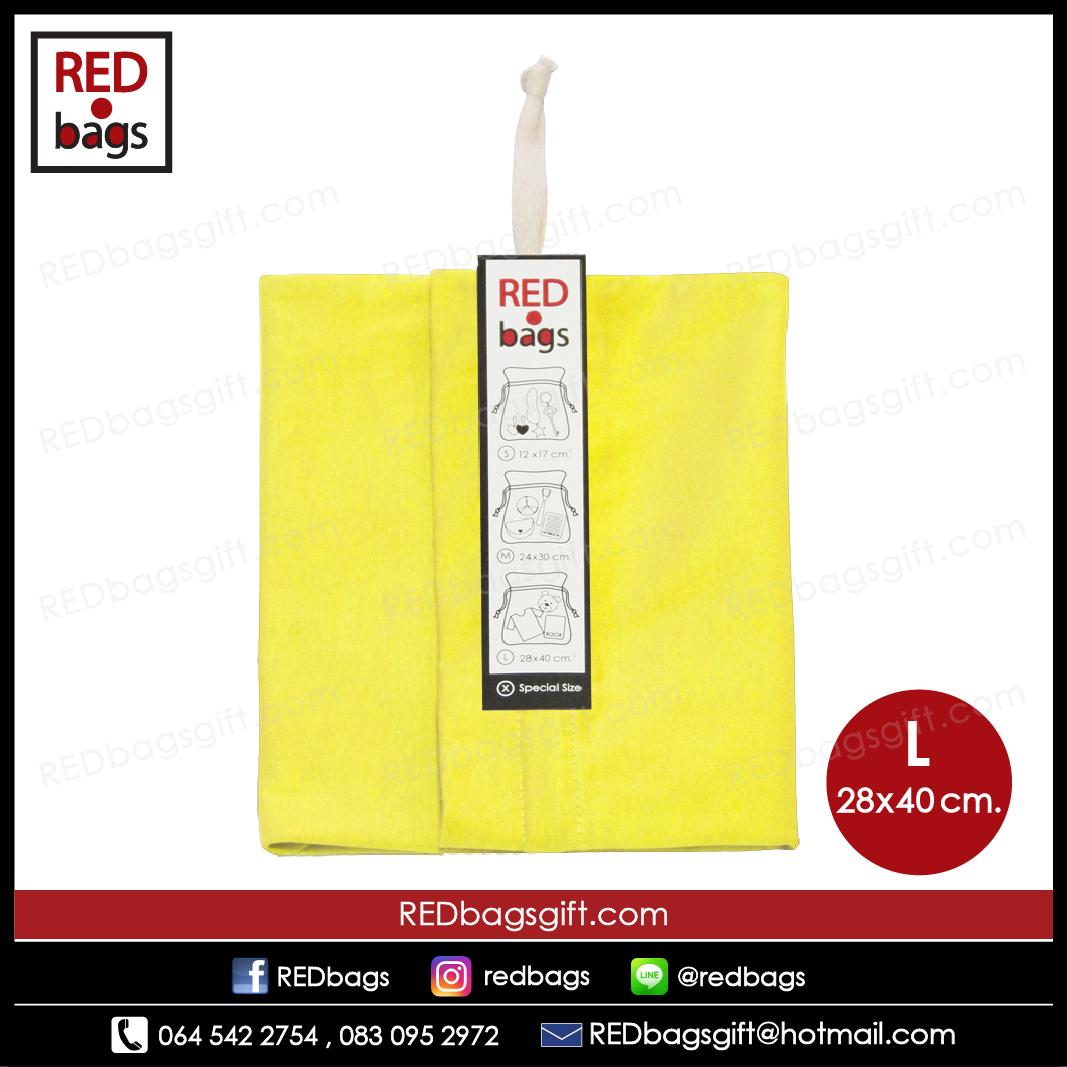 ถุงผ้าคอตต้อนยืด สีเหลือง / Yellow Cotton Bag : Size L