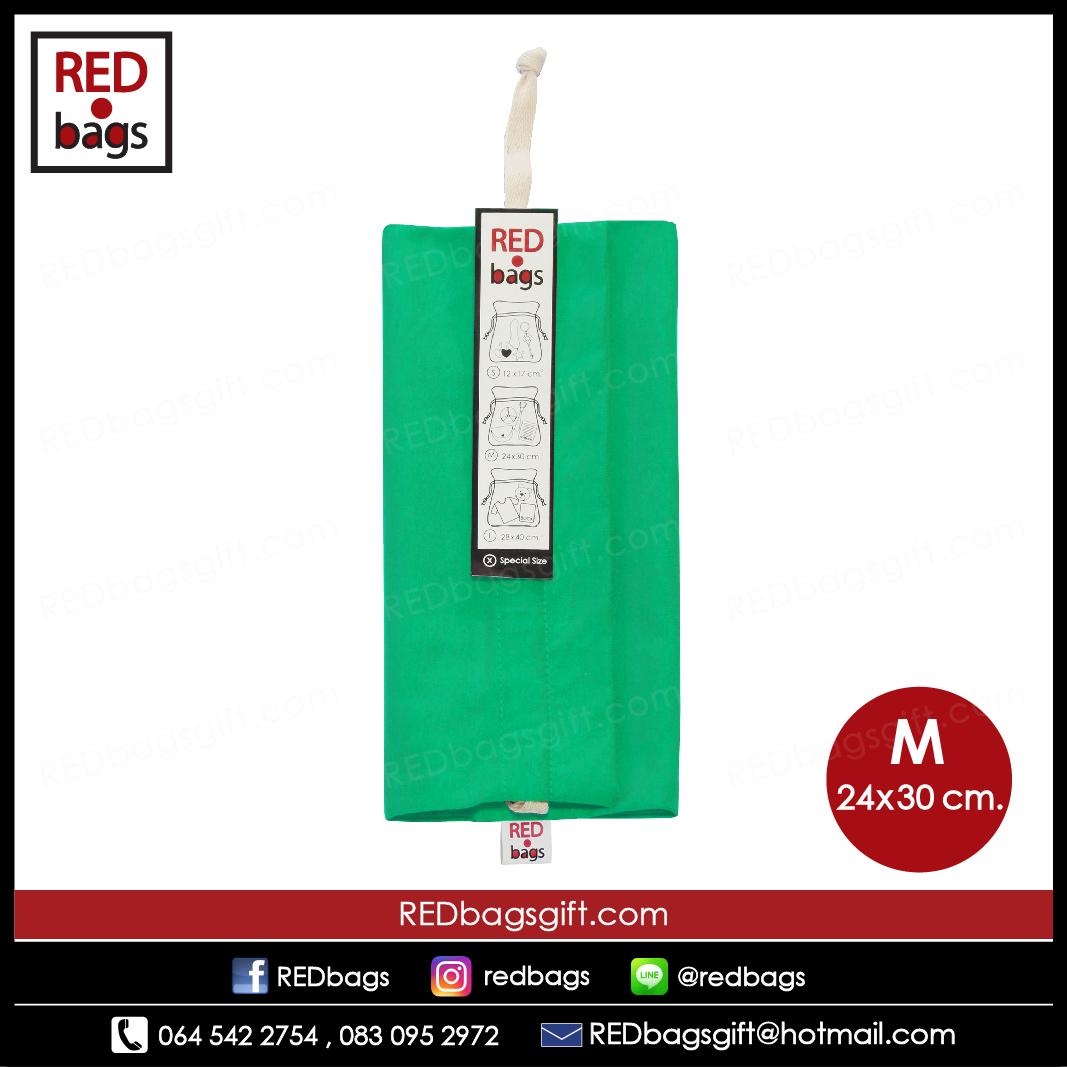ถุงผ้าคอตต้อนยืด สีเขียว / Green Cotton Bag : Size M