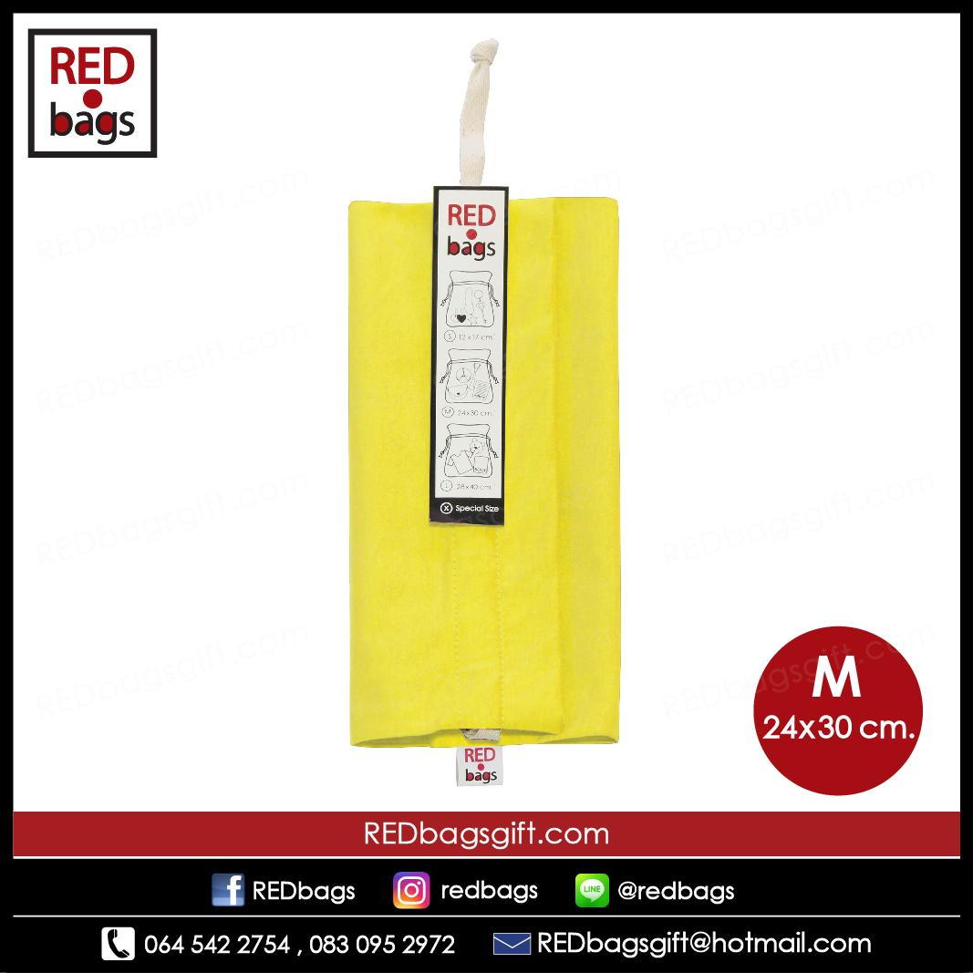 ถุงผ้าคอตต้อนยืด สีเหลือง/ Yellow Cotton Bag : Size M