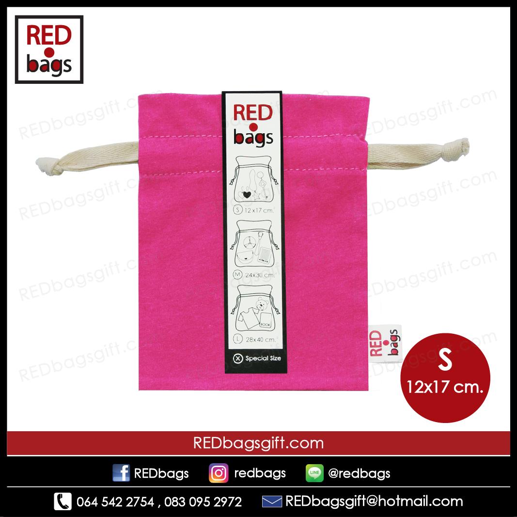 ถุงผ้าคอตต้อนยืด สีชมพู / Fuchsia Cotton Bag : Size S