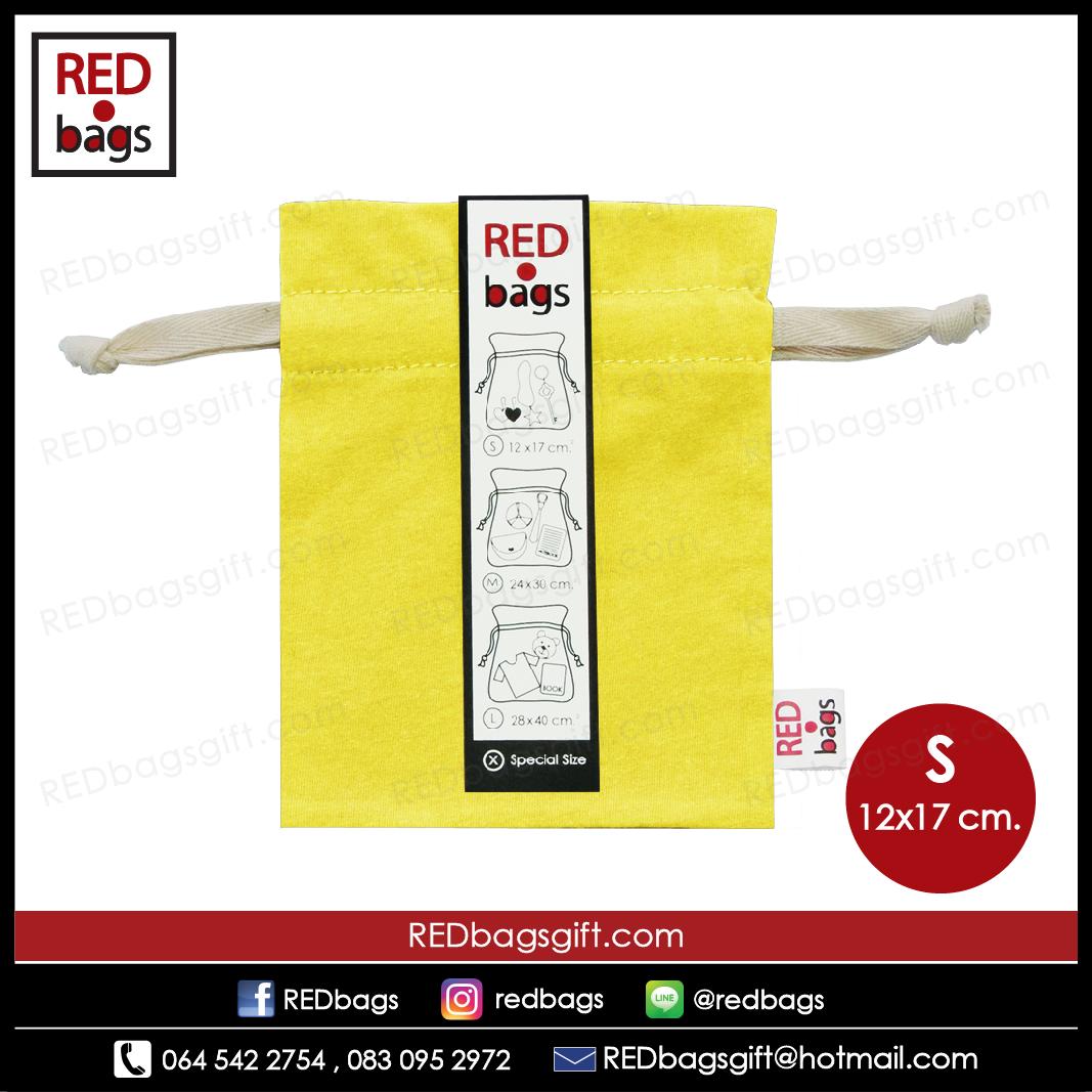 ถุงผ้าคอตต้อนยืด สีเหลือง / Yellow Cotton Bag : Size S