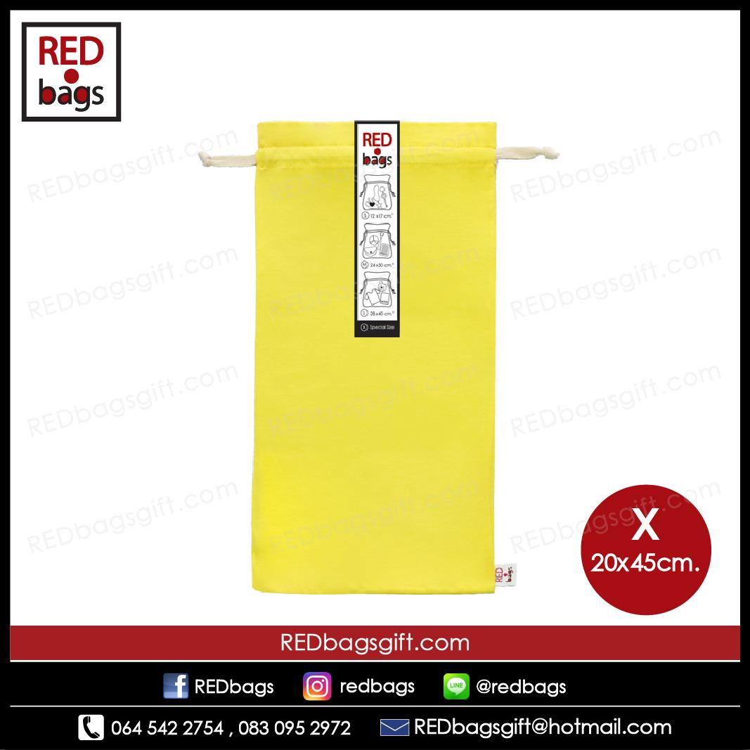 ถุงผ้าคอตต้อนยืด สีเหลือง / Yellow Cotton Bag : Size X