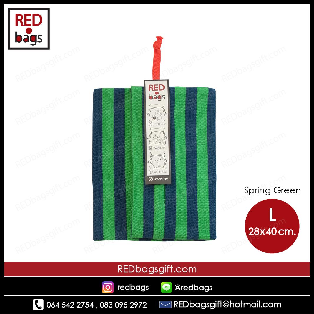ถุงผ้าใส่ของ ในกระเป๋าเดินทาง สีเขียว / Spring Green Bag for Travel : Size L