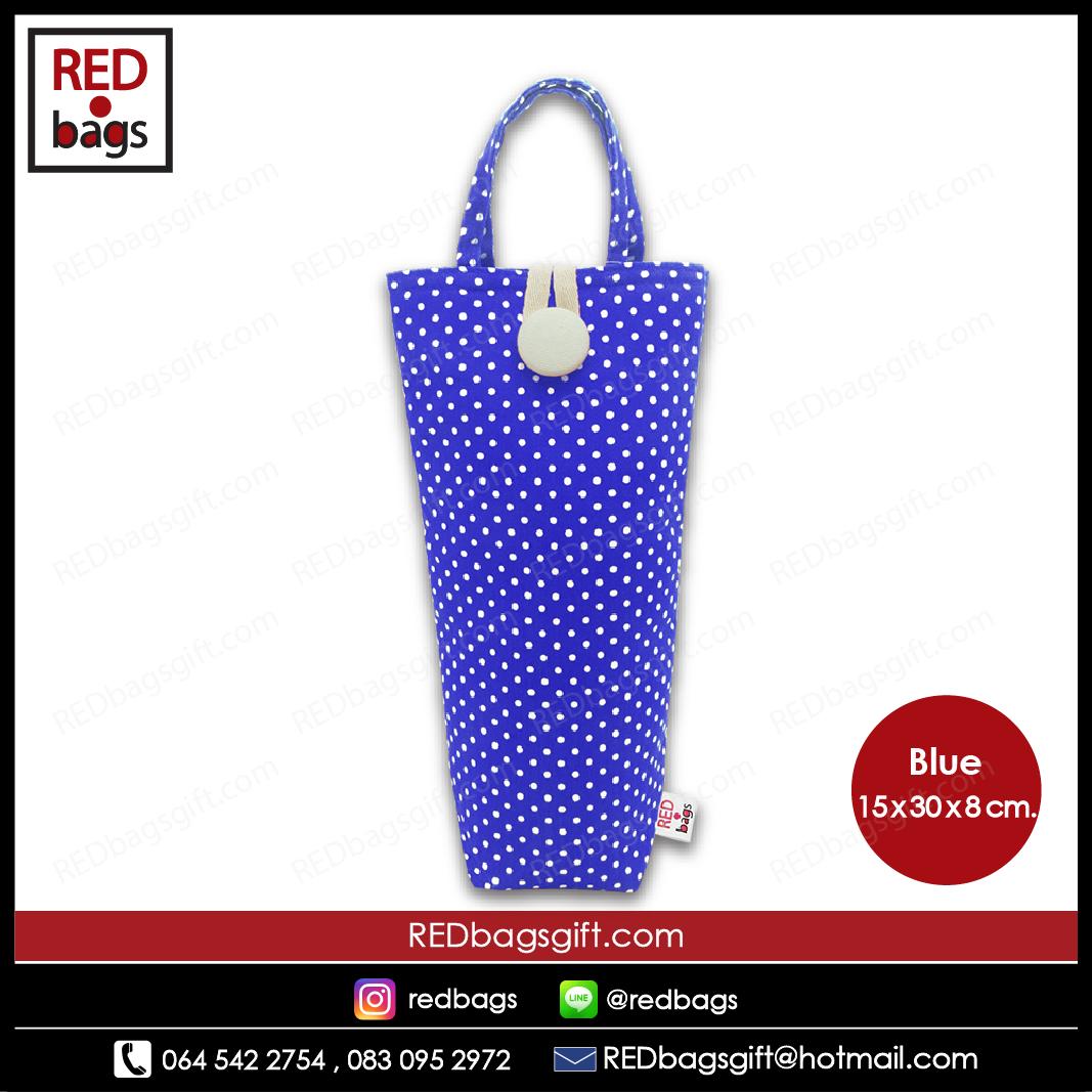ถุงของขวัญ หูหิ้วยาว ลายจุด สีน้ำเงิน / Blue Polka Dots Gift Bag : Type B