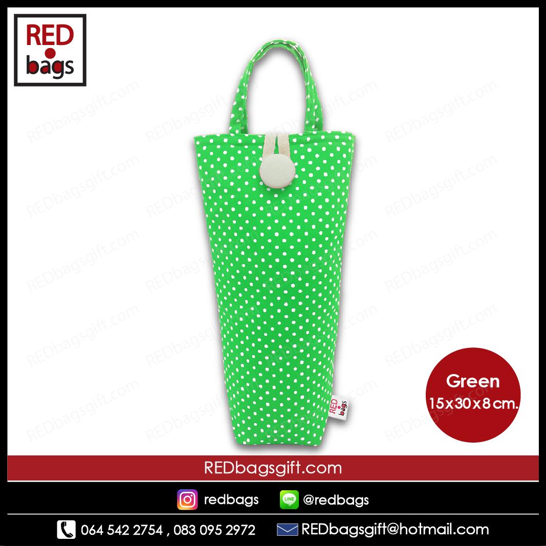 ถุงของขวัญ หูหิ้วยาว ลายจุด สีเขียว / Green Polka Dots Gift Bag : Type B