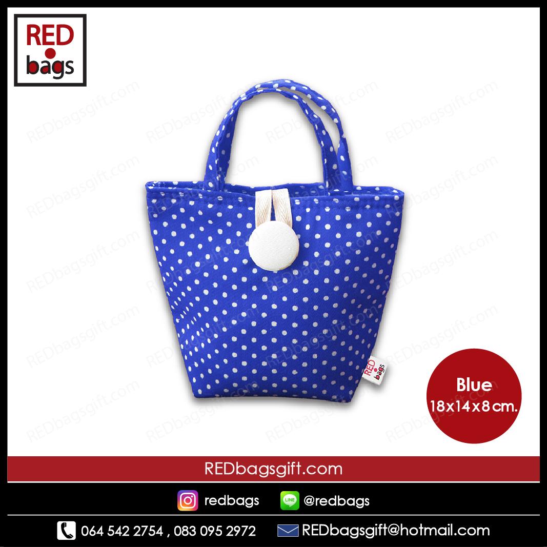 ถุงของขวัญ หูหิ้วสั้น ลายจุด สีน้ำเงิน / Blue Polka Dots Gift Bag : Type A